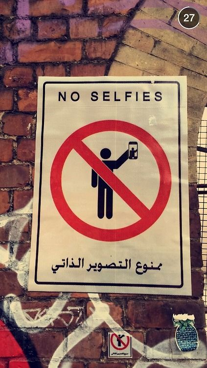 no selfies.