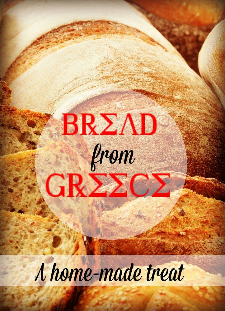 Greek tastes: Bread from Greece, a home-made treat