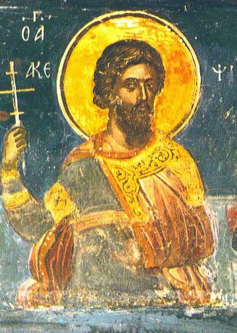Acepsimas, Martyr of Egypt