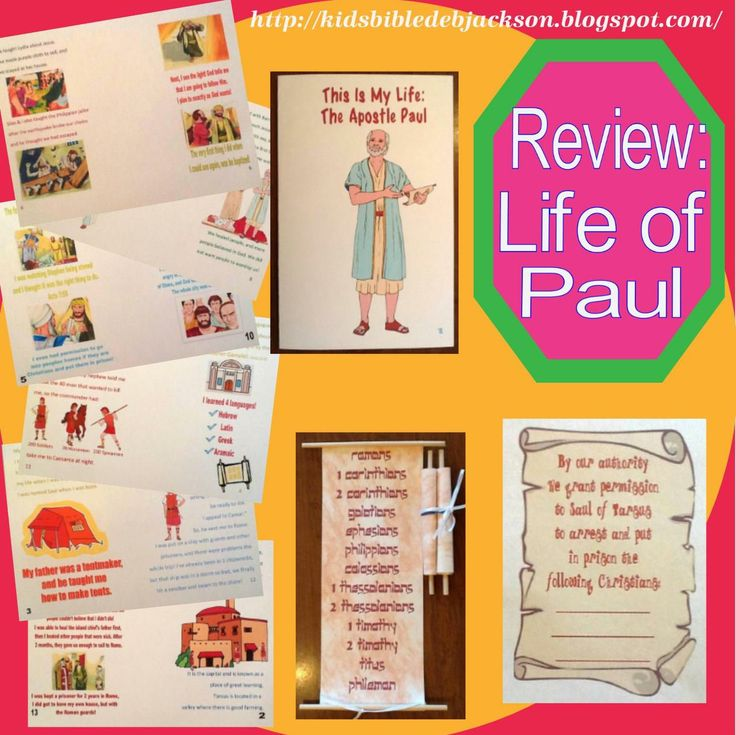 Bible Fun For Kids - focus on a person or event in the bible