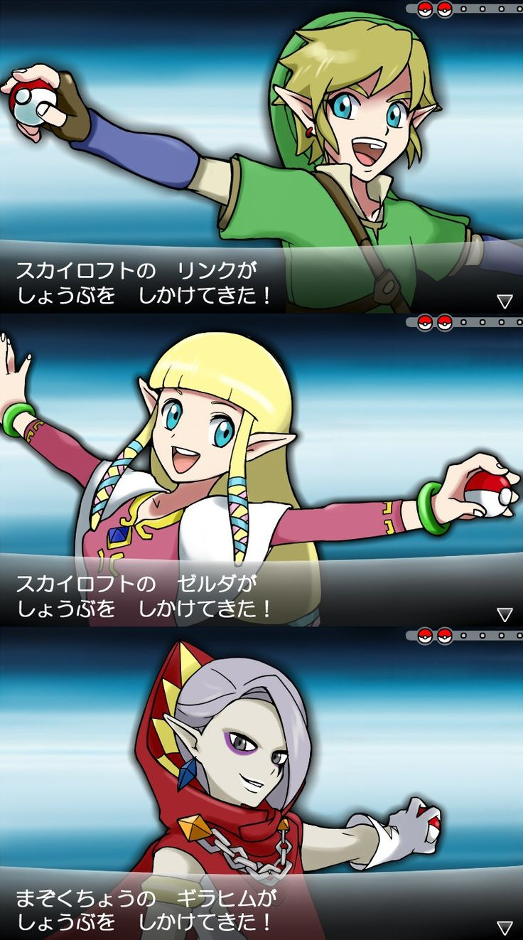 If Legend of Zelda characters were Pokémon Trainers - Imgur