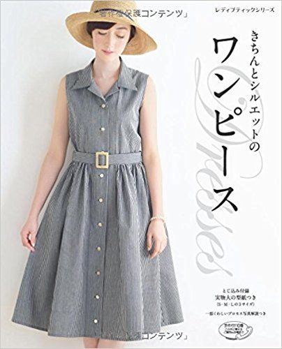 18 best sewing pattern: books images on Pinterest | Pattern books ...