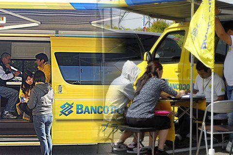 Plantões do Banco do Brasil em Julho/2016 Confira os locais e plantões do Banco do Brasil em Julho/2016.