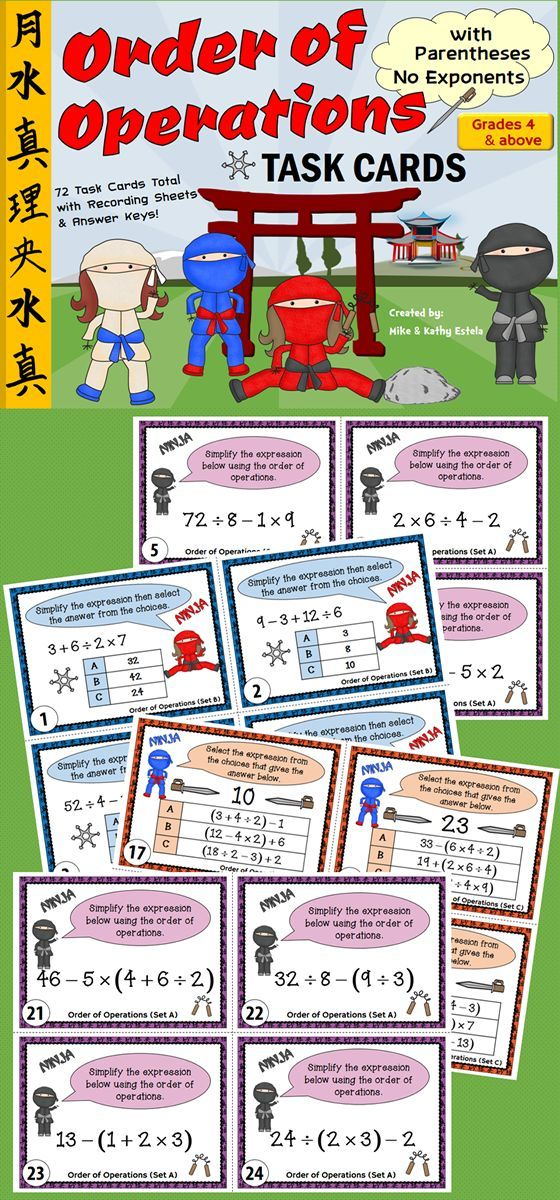 939 Best Images About Fifth Grade Math On Pinterest