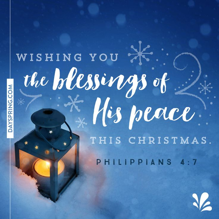 Best 25 christmas blessings ideas on pinterest merry for Christmas inspirational quotes free