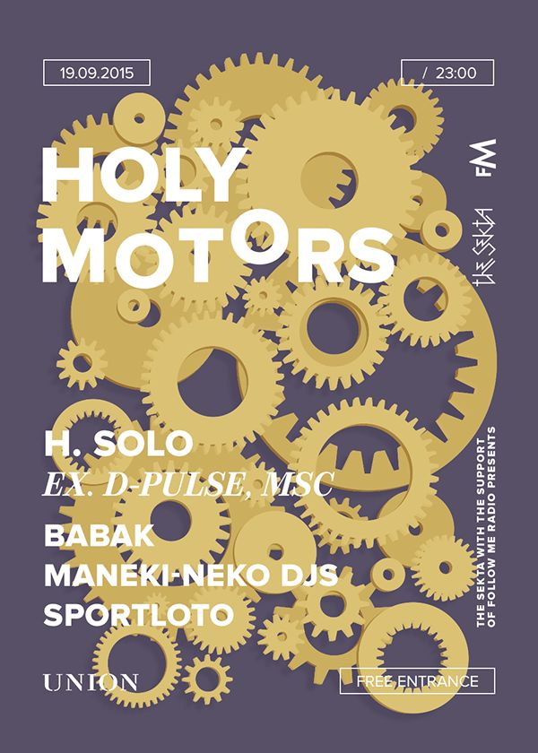Holy Motors party St. Petersburg