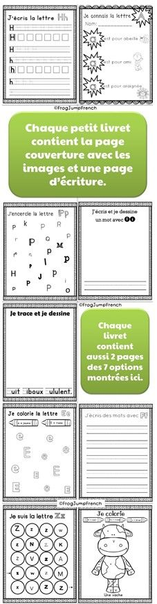 Les petits livrets de l'alphabet! Foldable booklets for every letter of the alphabet.