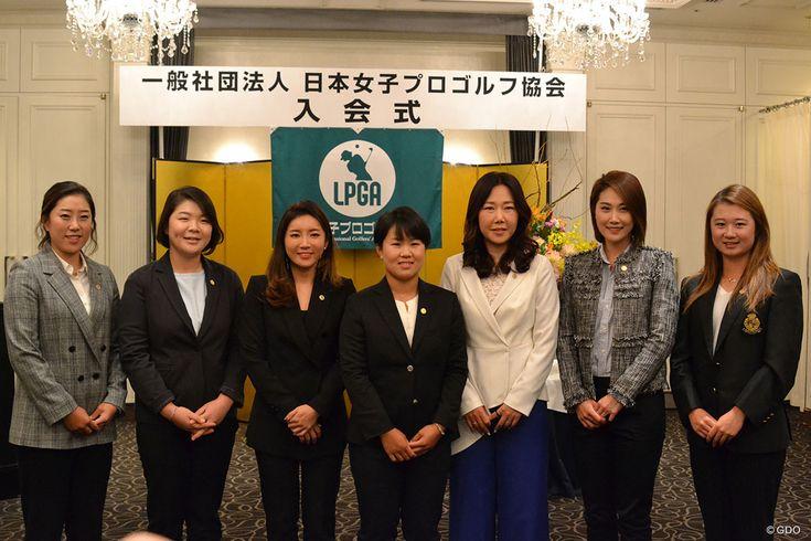 日本女子プロゴルフ協会入会式に出席した左からキム・ヘリム、イ・ミニョン、イ・ボミ、畑岡奈紗、カン・スーヨン、キム・ハヌル、森田遥