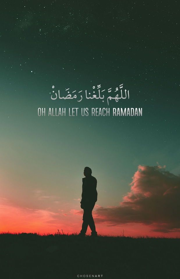 Pin By Shahab On Islam Ramadan Poster Movie Posters