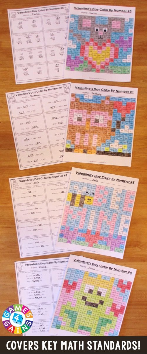 """These Valentine's Day Math Color-by-Number activities are the perfect way to review key math skills this month! As one teacher said, """"My kids loved these! I couldn't get them printed out fast enough before they were ready to do another!"""" Available for 2nd, 3rd, 4th, or 5th grade."""