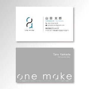 日本最大級のクラウドソーシング「クラウドワークス」なら、【ロゴ有】新たに設立するファッション&スポーツ会社の名刺 デザイン依頼の仕事を依頼できます。質の高い名刺作成のプロが多数登録しており、納期・価格等の細かいニーズにも対応可能。会員登録・発注手数料は無料です!