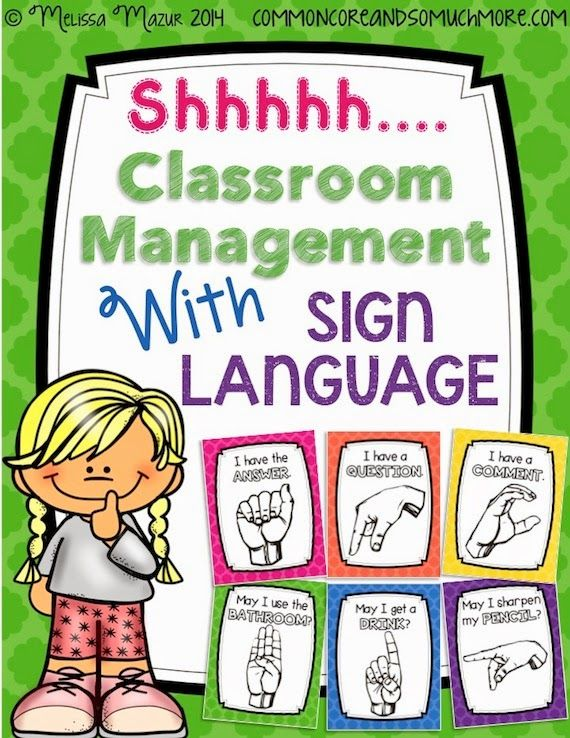 Shhh... Classroom Management with Sign Language Printables Posters imprimibles para manejar la clase con lenguaje de signos