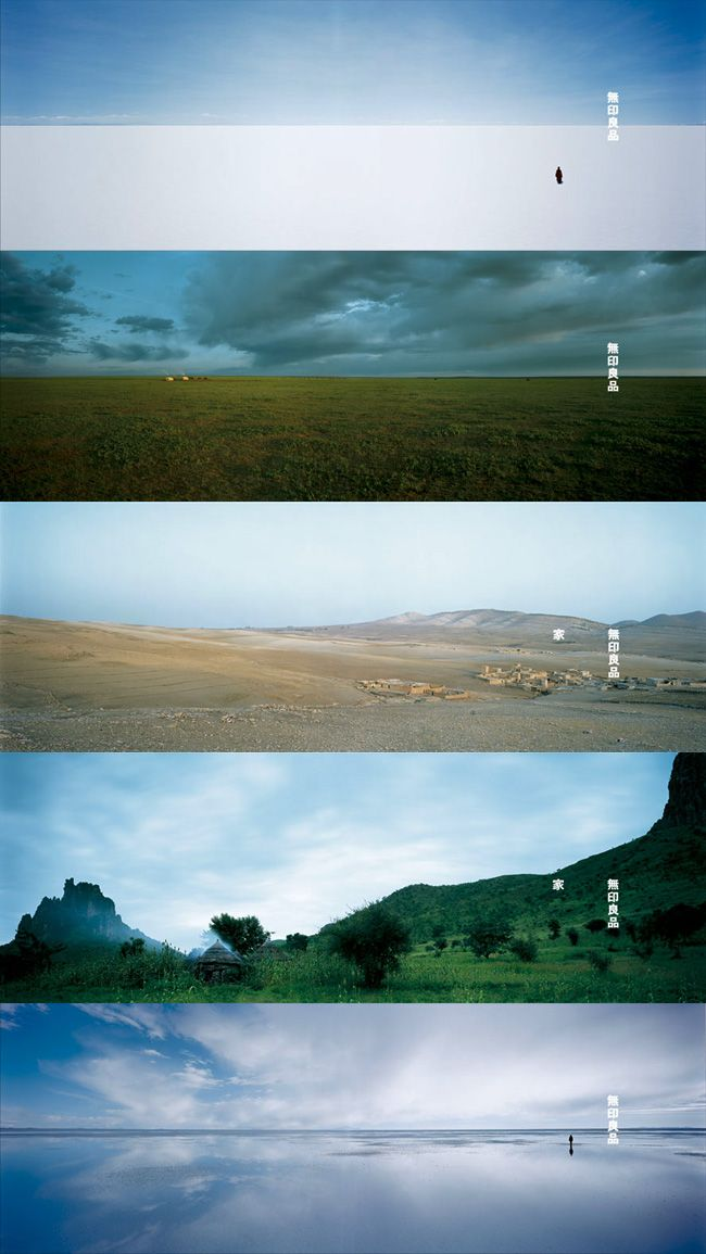 Campagne pub pour MUJI - Design Kenya Hara // Photographie Yoshihiko Ueda