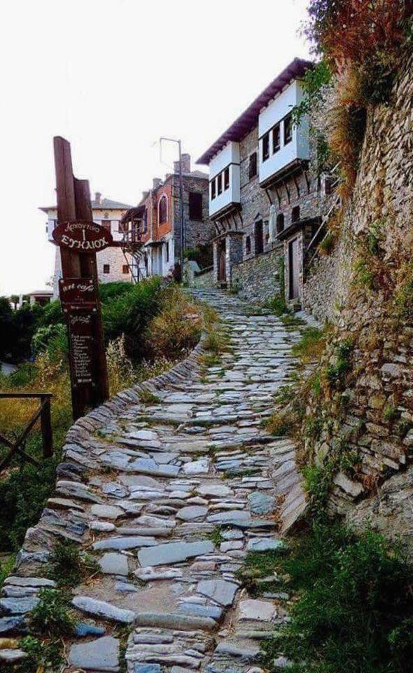 Makrinitsa village in Pelion, Thessaly, Greece