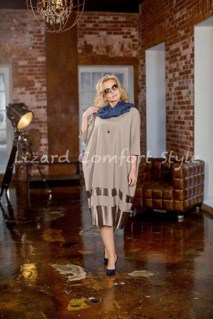 НД3273: Платье/туника с полосами рукав 3/4 Полутень, вискоза/полиамид/эластан, размер 46/48/50.Лесель. Украшение, Дания,3