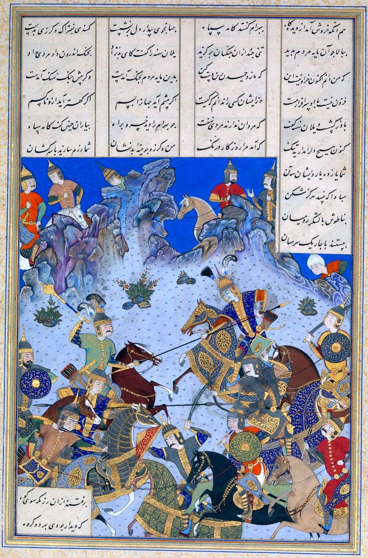 """Persian flanged mace being used in battle. """"Khusrau Parviz's Charge against Bahram Chubina"""", Folio 707v from the Shahnama (Book of Kings) of Shah Tahmasp Author: Abu'l Qasim Firdausi (935–1020). Artist: Painting attributed to Bashdan Qara (active ca. 1525–35). Folio from an illustrated manuscript Date: ca. 1530–35, Iran, Tabriz, Met Museum."""
