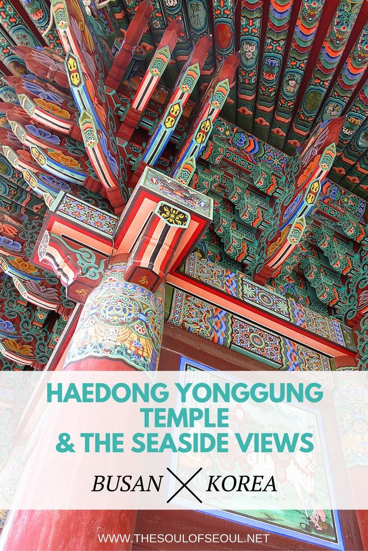 Haedong Yonggung Temple & The Seaside Views, Busan, Korea. This seaside temple is touted as one of the most picturesque temples in Korea. It's one of the only temples to sit directly overlooking the coast. Check out the pictures for yourself!