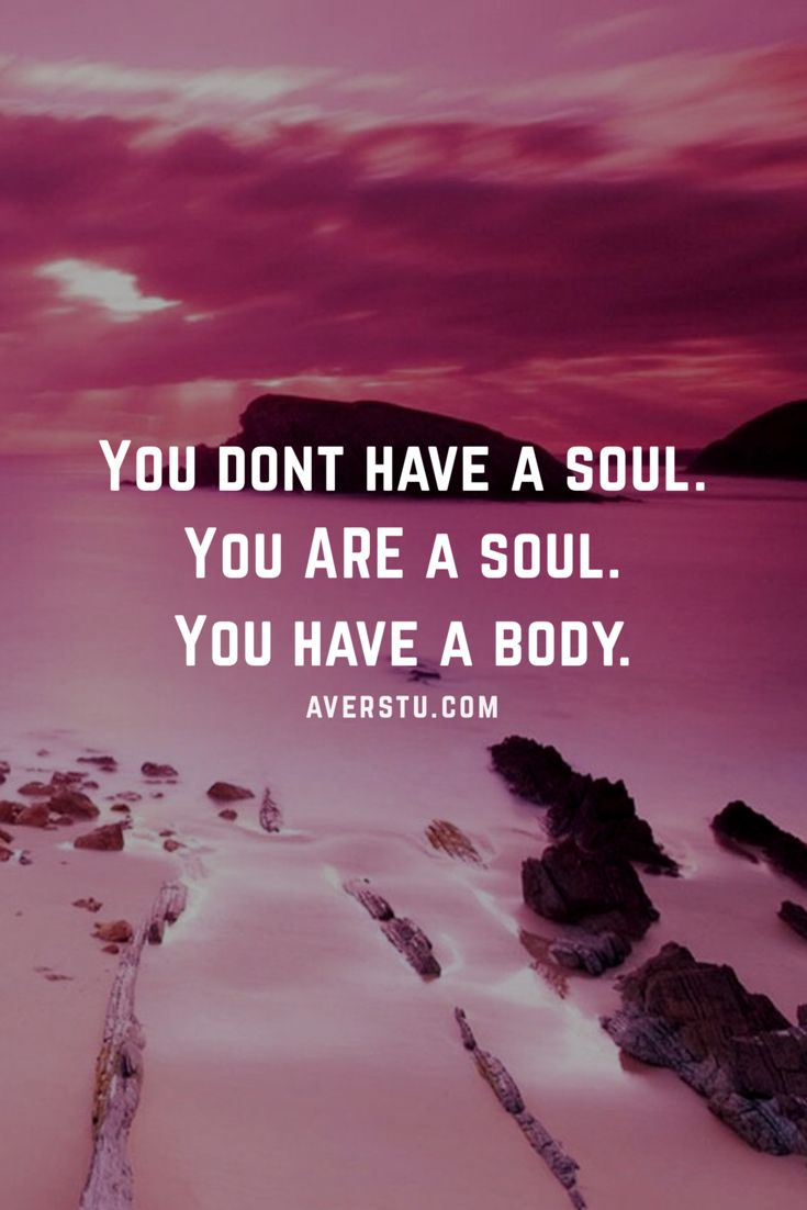 Image result for image quotes artificial intelligence spirituality