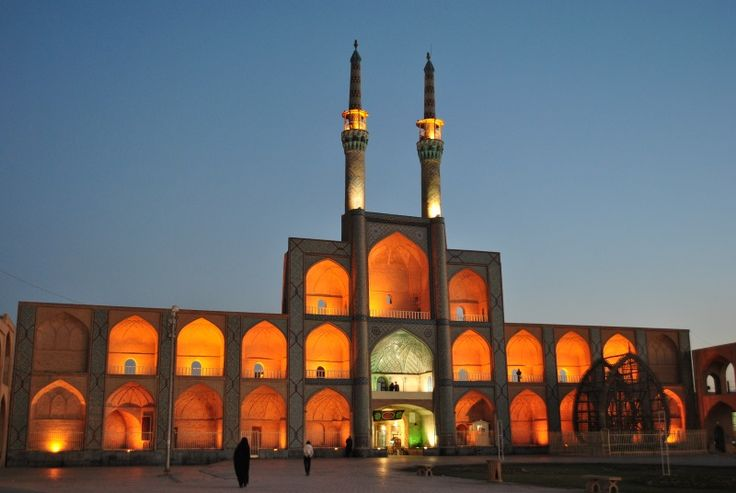 Iran - Amir Chakhmaq Square and Mosque of Yazd
