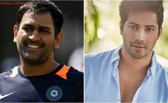 Cricketer MS Dhoni to turn producer with Dhyan Chand biopic starring Varun Dhawan?
