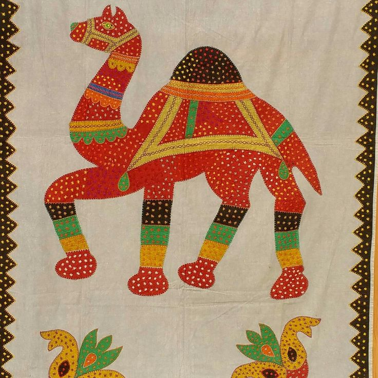 Beautiful Red Camel Tapestry!