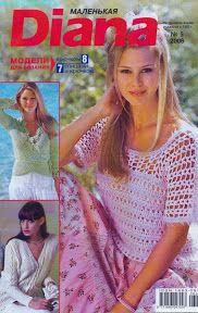 Diana 05.2006 - Marcela Nagy - Picasa ウェブ アルバムesta y muchas mas. Me guSto la de suéteresparticularmente.