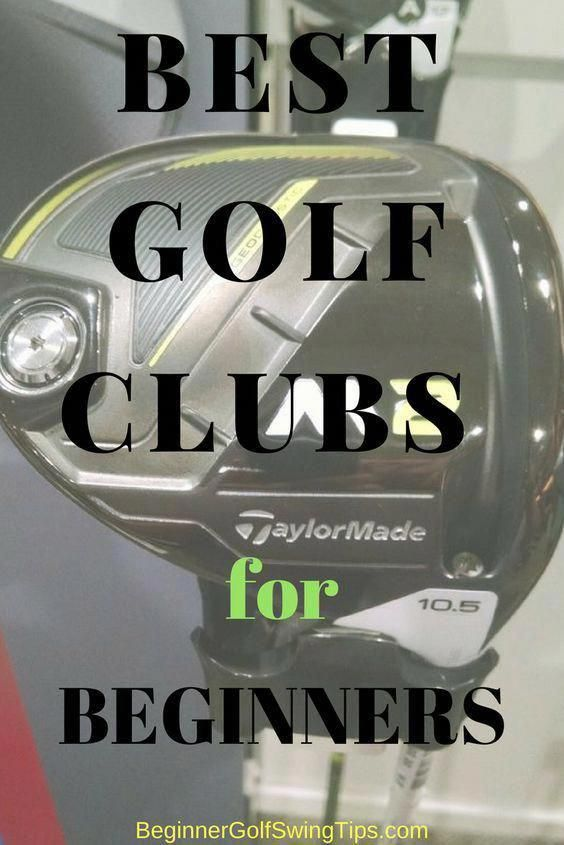 golf club buying guide 2018