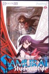 マックスファクトリー セブンスドラゴン2020/7th Dragon 2020 サムライ刀子