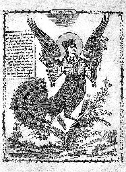 An Alkonost from a a 19th century Russian lubok. The Alkonost is, according to Russian mythos and folklore, a creature with the body of a bird but the head of a beautiful woman. It makes sounds that are amazingly beautiful, and those who hear these sounds forget everything they know and want nothing more ever again. The alkonost lays her eggs on a beach and then rolls them into the sea. When the alkonost's eggs hatch, a thunderstorm sets in and the sea becomes so rough it cannot be…