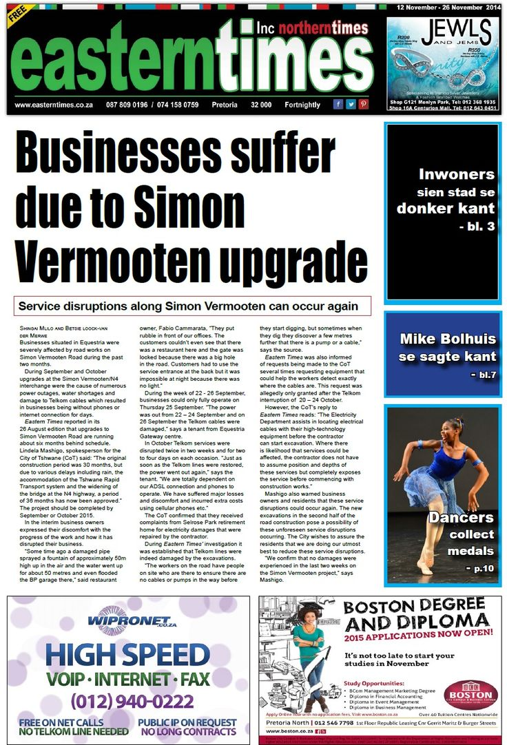 Front page 12 - 26 November