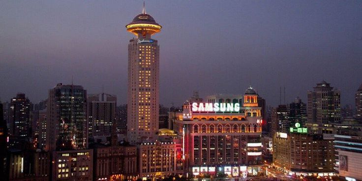 Find available rooms at Radisson Blu Hotel Shanghai New World