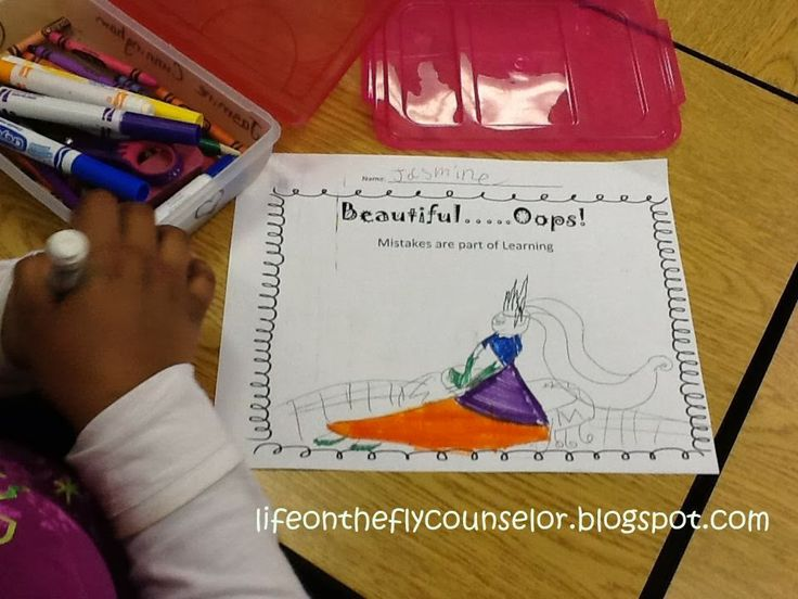 "Great lesson for the littles on Courage + Making Mistakes using the book ""Beautiful Oops"""