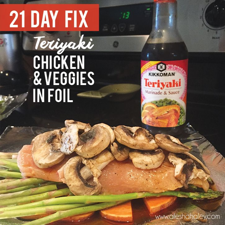 Wrap and go! Fix-approved Teriyaki Chicken & Veggies // 21 Day Fix // 21 Day Fix Approved // fitness // fitspo // motivation // Meal Prep // Meal Plan // Sample Meal Plan// diet // nutrition // Inspiration // fitfood // fitfam // clean eating // recipe // recipes