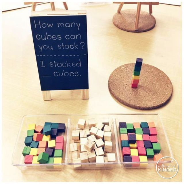 A Pinch of Kinder: How Many Cubes Can You Stack? - Number Sense Center for Kindergarten
