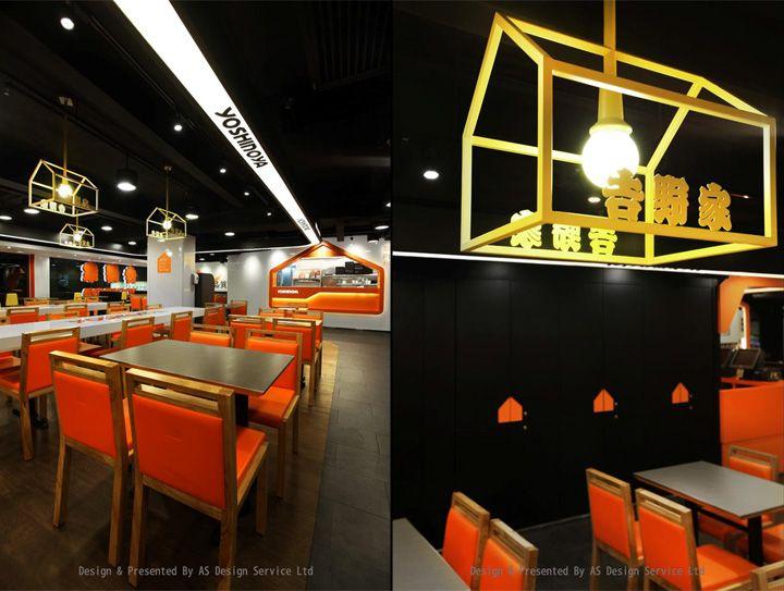 Yoshinoya japanese fast food restaurant by as design hong