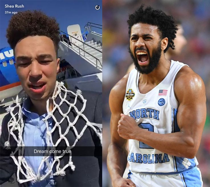 Ranking the famous people at UNC's post-championship party from Trey Songz to Johnny Manziel | For The Win
