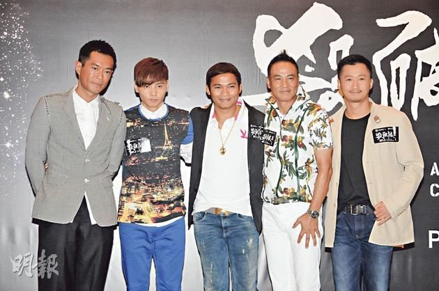 M.A.A.C. – LOUIS KOO Joins TONY JAA, WU JING, SIMON YAM, & MAX ZHANG In SPL 2. UPDATE: FULL Trailer