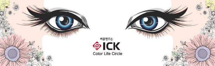 [스킨] 써클렌즈는 ICK #ICK #블로그 #스킨 #컬러 #렌즈 #써클렌즈 #Color #Life #Circle