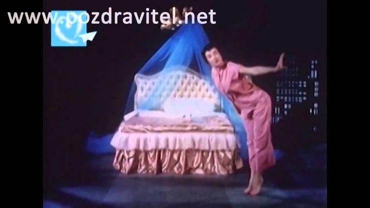 Бодрая и веселая видео открытка Доброго утра и удачного дня для женщины