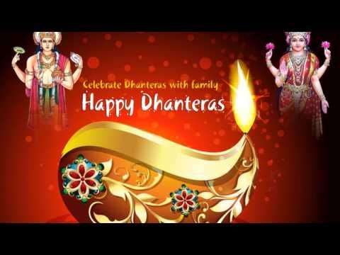 Video: Happy Dhanteras Wishes 2016 - YouTube