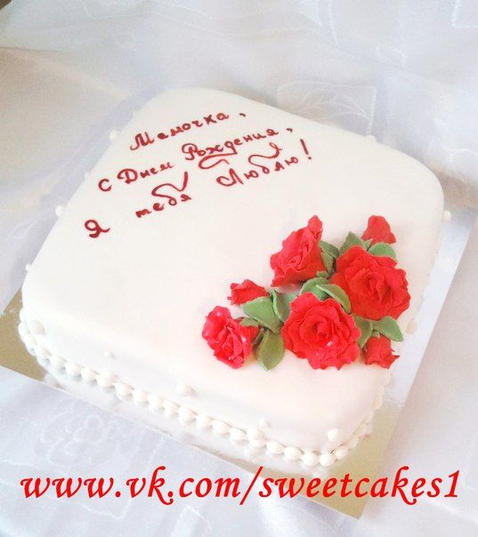 Торт для мамы с розами Торт для мами з трояндами Cake for Mom with roses