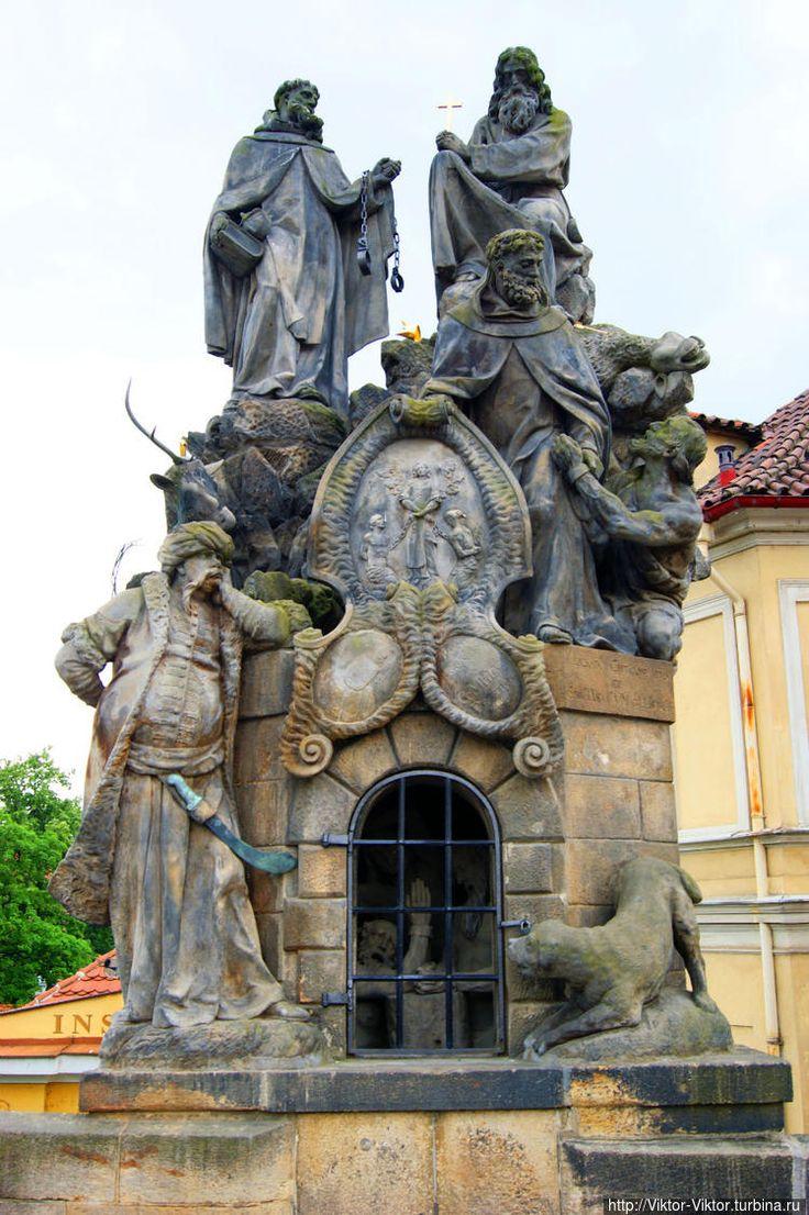 Скульптурная группа Святых Иоанна де Мата, Феликса де Валуа и Иоанна Чешского, часто называемая Пражский Турок (1714 год, Фердинанд Брокоф).