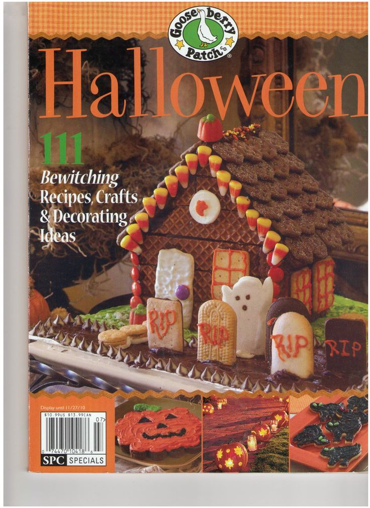 17 Best images about Halloween Books on Pinterest ...