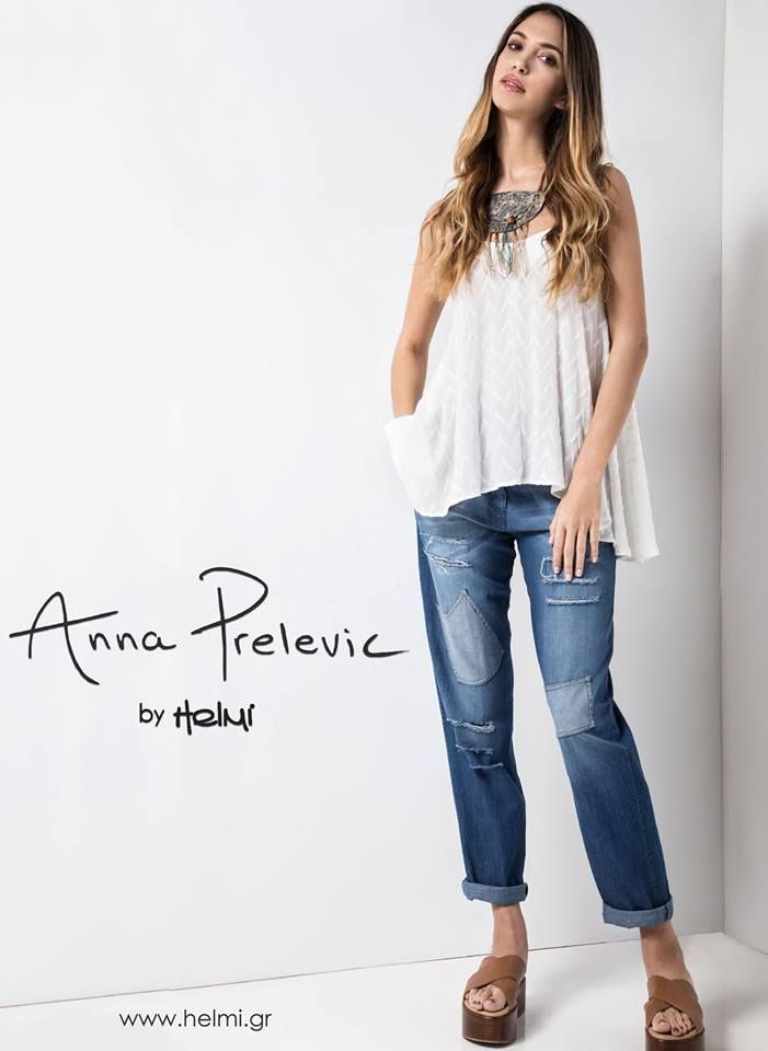 Get inspired by Anna Prelevic!  Find the total outfit online! Boyfriend Jeans (Anna Prelevic by Helmi) : http://bit.ly/1VSSCEh Loose fit top (Anna Prelevic by Helmi) : http://bit.ly/1q1STJc #annaprelevicbyHelmi #Ss16 #newcollection #Helmi #annaprelevic
