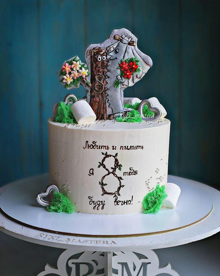 Торт на 8 годовщину свадьбы. Шифоновый бисквит,  крем-чиз и свежая малина. Автор instagram.com/ryki_mastera