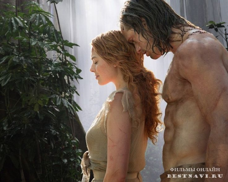 Тарзан. Легенда / The Legend of Tarzan (2016) Приключения