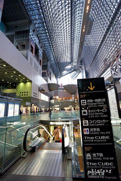 [KYOTO京都車站交通與環境介紹] 京都駅如何搭電車、新幹線、地鐵、京都巴士、行李櫃位置、旅遊服務中心~ @ 樂活的大方@旅行玩樂學~ :: 痞客邦 PIXNET ::