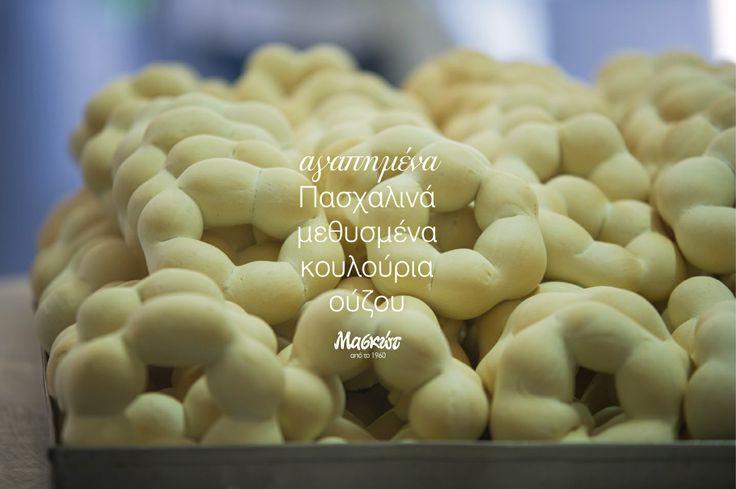 #Ουζοκούλουρα #Μασκώτ  © Vicky Lafazani - Installation text: Roligraphics / Graphic Designer