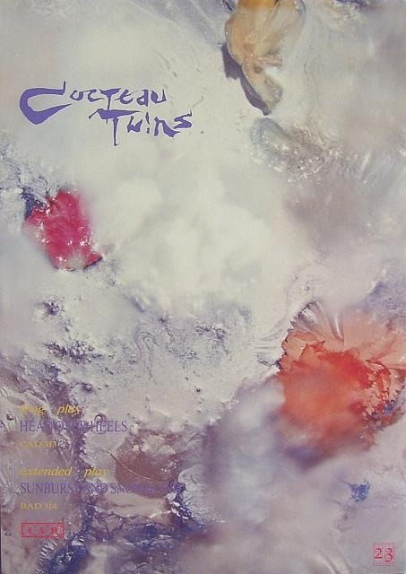 COCTEAU TWINS - HEAD OVER HEELS (1983)