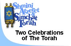 Two Celebrations of the Torah--Shavuot and Simchat Torah